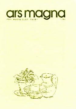 Ars Magna 1982/1